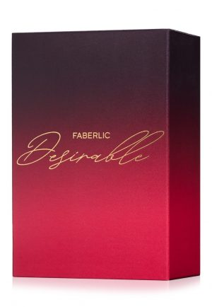 Desirable caja
